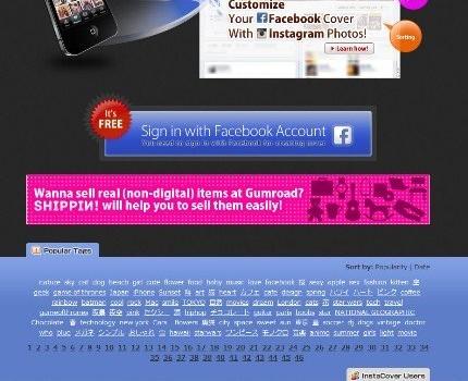 InstaCover Ekran Görüntüleri - 2