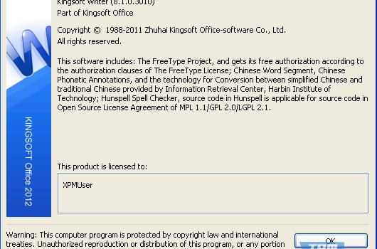 Kingsoft Office Suite Free  Ekran Görüntüleri - 3