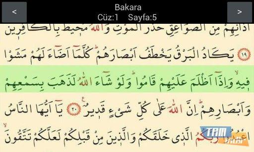Kolay Hatlı Kuran-ı Kerim Ekran Görüntüleri - 1
