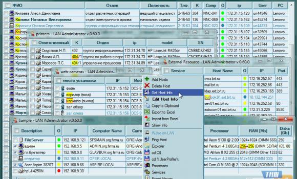LAN Administrator Ekran Görüntüleri - 1