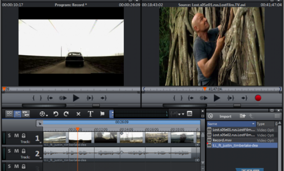 MAGIX Video Pro X4 Ekran Görüntüleri - 1