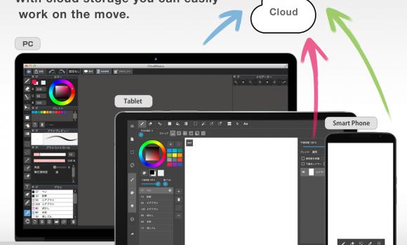 MediBang Paint Ekran Görüntüleri - 5
