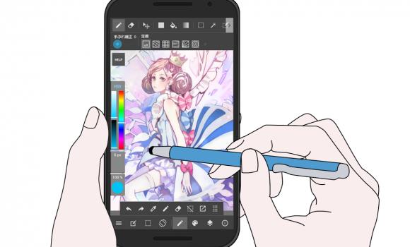 MediBang Paint Ekran Görüntüleri - 1