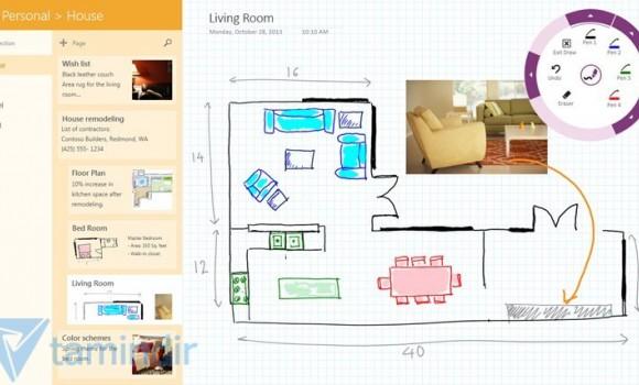 Microsoft OneNote Ekran Görüntüleri - 3