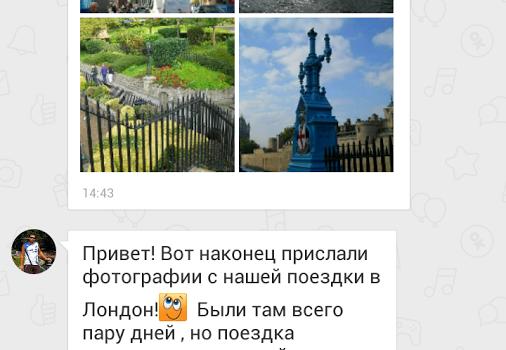 Odnoklassniki Ekran Görüntüleri - 4