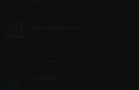 Orbot Tor Proxy Ekran Görüntüleri - 4