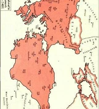 Osmanlı İmparatorluğu Ekran Görüntüleri - 1