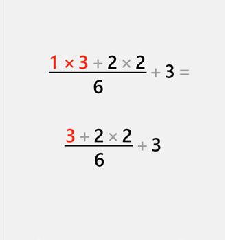 PhotoMath Ekran Görüntüleri - 1