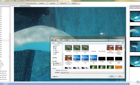 PictureFilter Ekran Görüntüleri - 2
