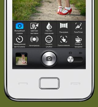 Power Cam Ekran Görüntüleri - 1