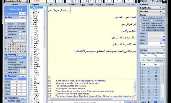 QuranCode Ekran Görüntüleri - 1