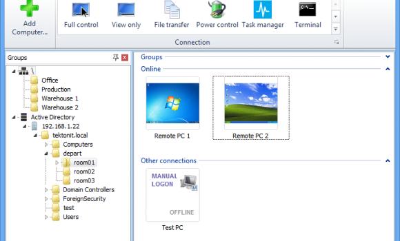Remote Utilities Free Edition Ekran Görüntüleri - 1