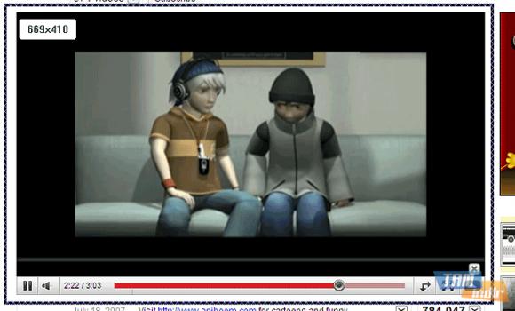 SMRecorder Ekran Görüntüleri - 4