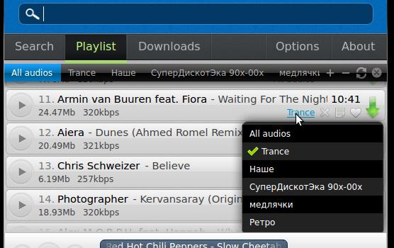 VkAudioSaver Ekran Görüntüleri - 1