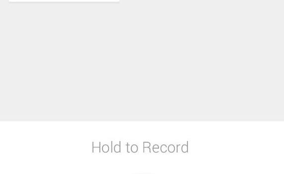 WeMail Ekran Görüntüleri - 1