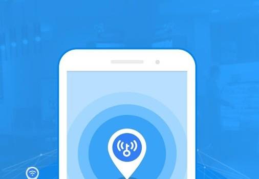 WiFi Master Key Ekran Görüntüleri - 2