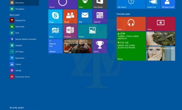 Windows 10 Ekran Görüntüleri - 2