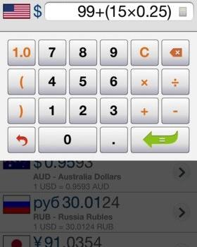 XE Currency Ekran Görüntüleri - 2