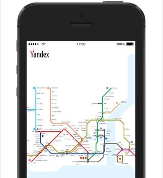 Yandex.Metro Ekran Görüntüleri - 2