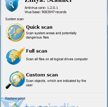 Zillya! Scanner Ekran Görüntüleri - 4