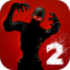 Dead on Arrival 2