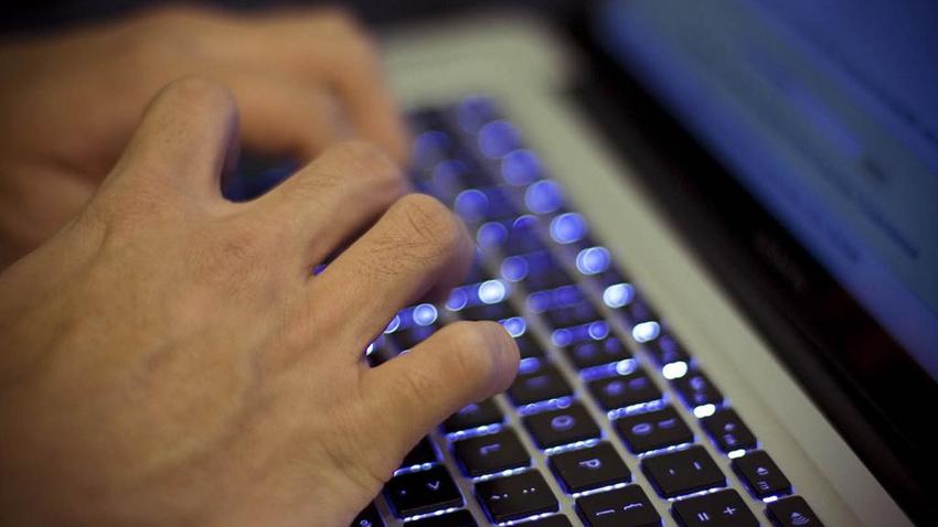 Dikkat! İnternetiniz Kullanılarak Yasadışı İçerikler İndiriliyor Olabilir