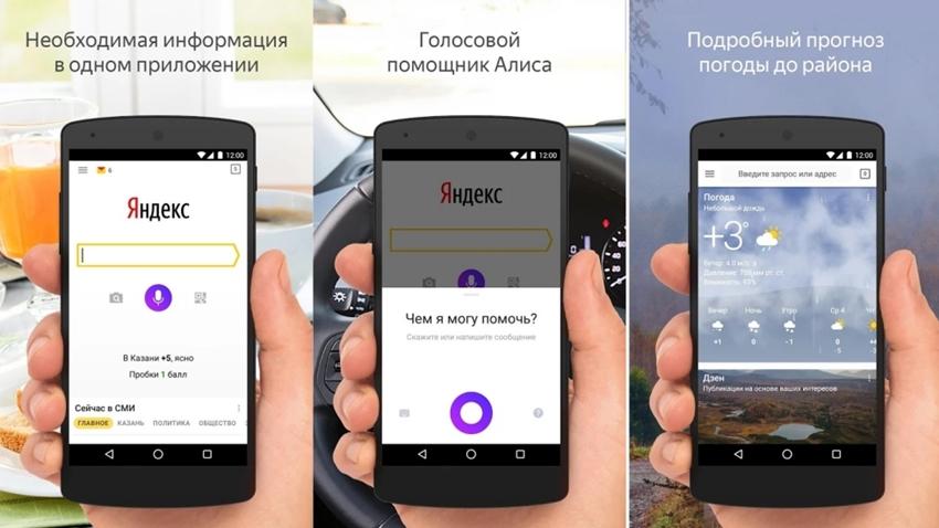 Yandex, Yeni Sesli Asistanı Alice'i Tanıttı