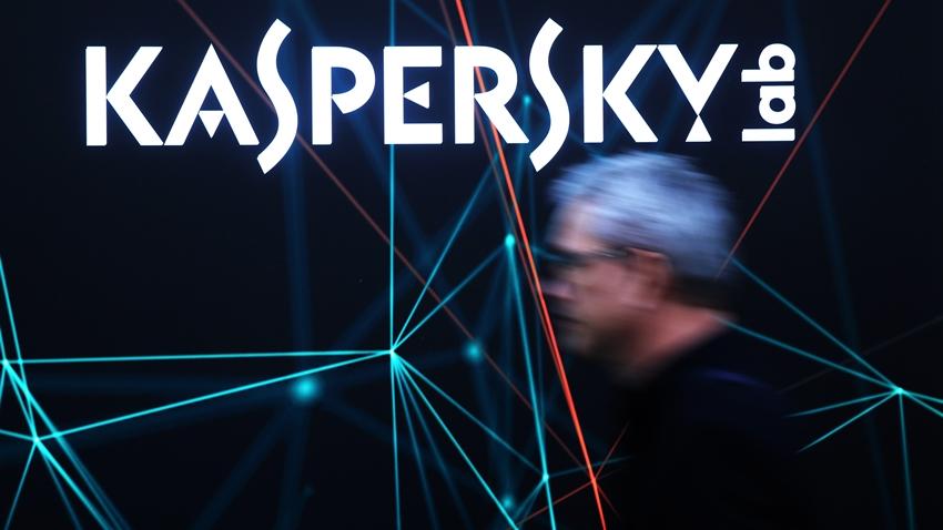 Kaspersky Yasağı Donald Trump Tarafından Onaylandı