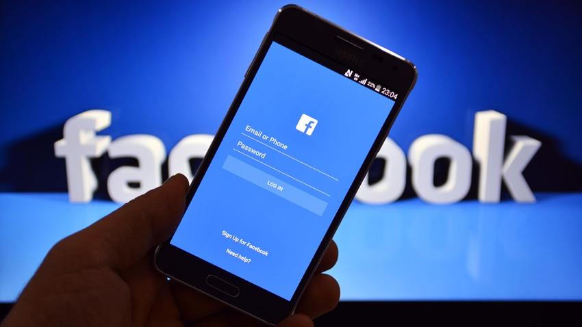 Facebook Bunu Biliyor Musunuz?