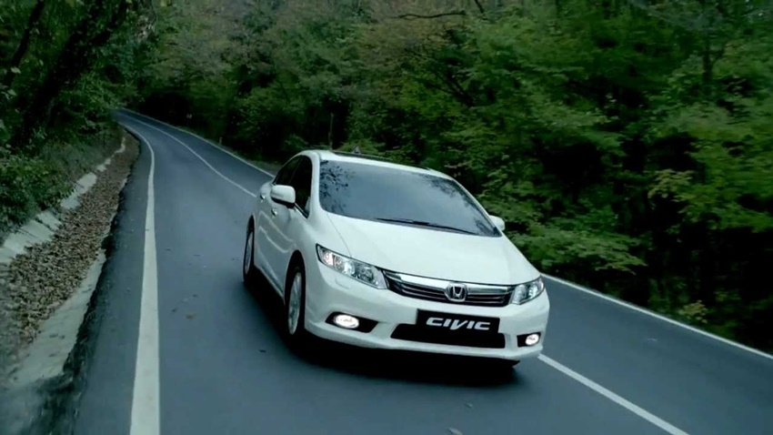 Honda Türkiye Yatırım