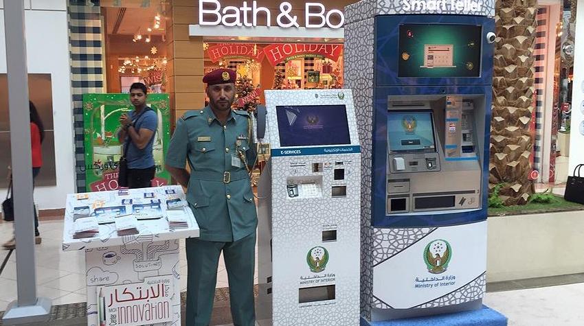 Yerli ATM Manşet