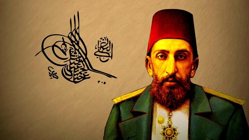 Sultan Abdülhamid Google