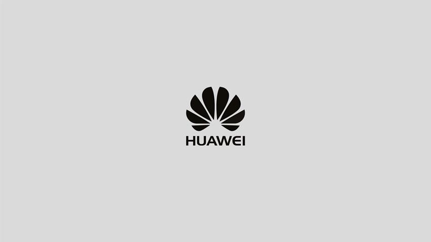 Huawei WMC 2018
