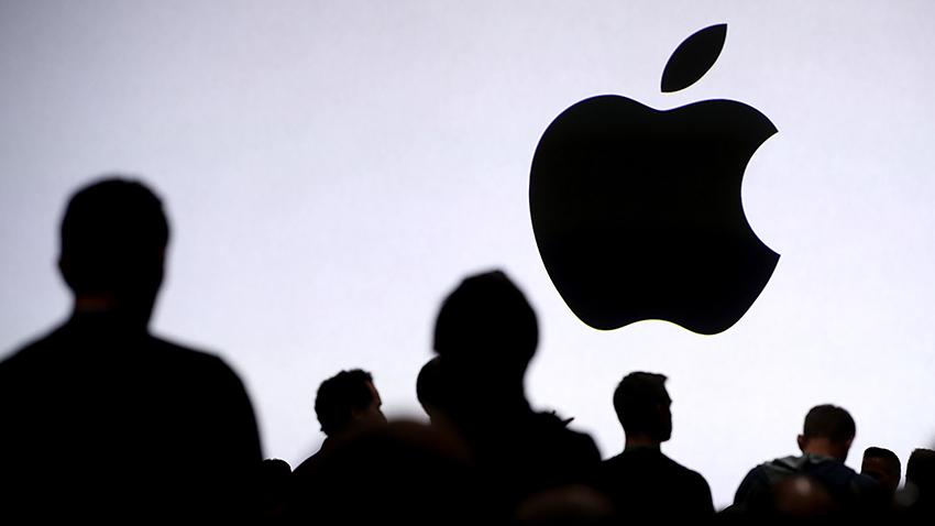 Apple, İran'dan AppStore Girişleri Engelledi