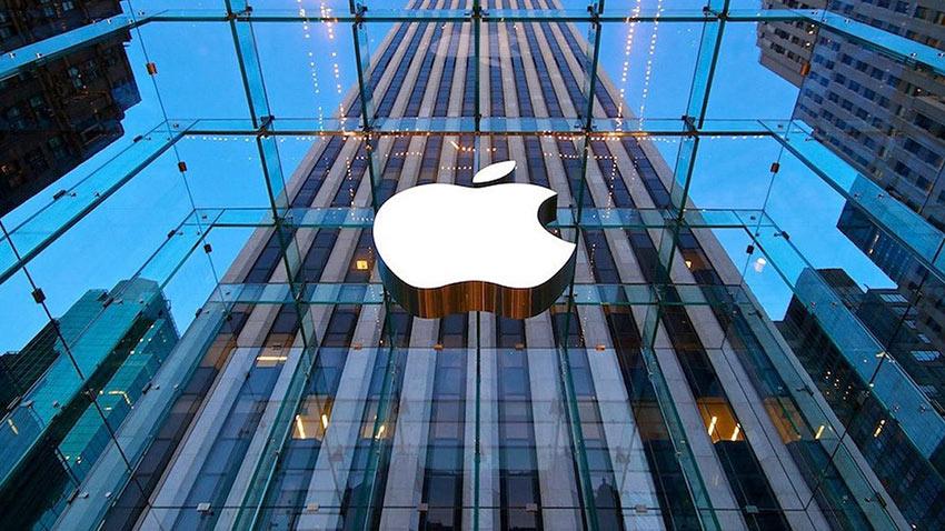 Apple Sızıntı Hapis