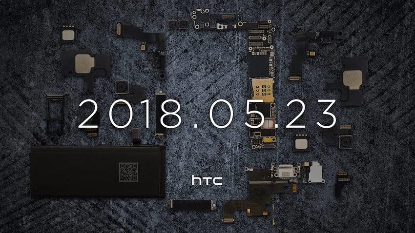 HTC 23 Mayıs Tanıtım