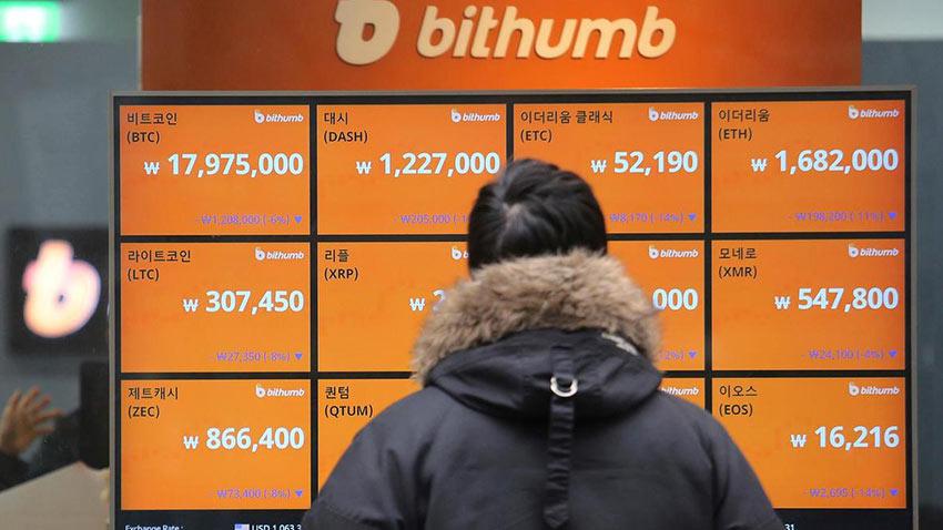 Bithumb Siber Saldırı