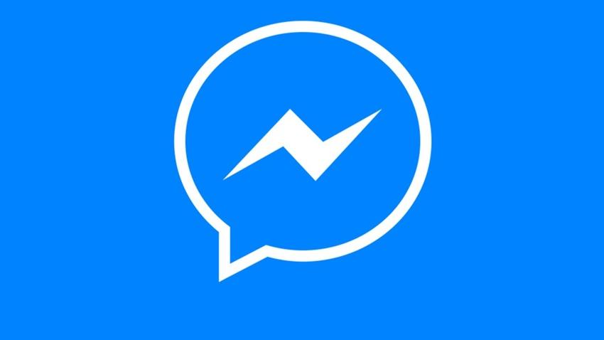 Facebook Messenger Video Reklam