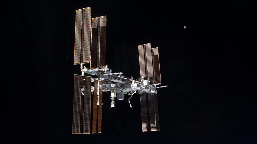 NASA rus tuvalet