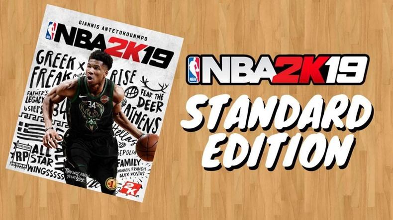 NBA 2K19'un Kapak Yüzü Giannis Antetokounmpo Oldu