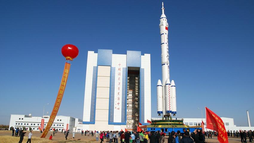 Çin uzay madenciliği