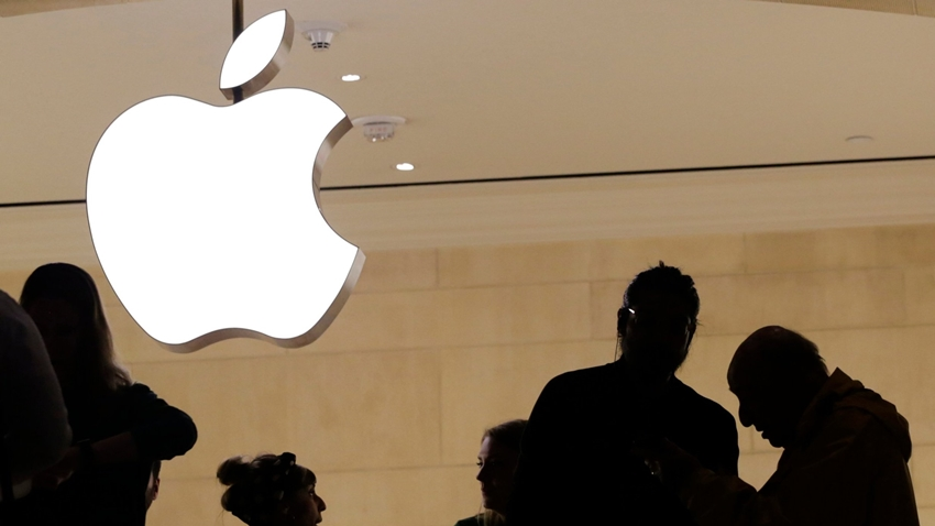 Apple, Müzik Analiz Şirketi Asaii'yi Satın Aldı