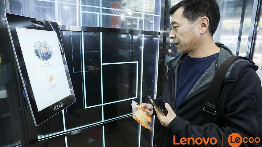 Lenovo Kasiyersiz Market
