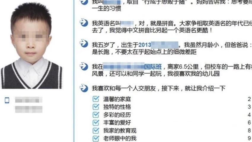 Çinli çocuk CV