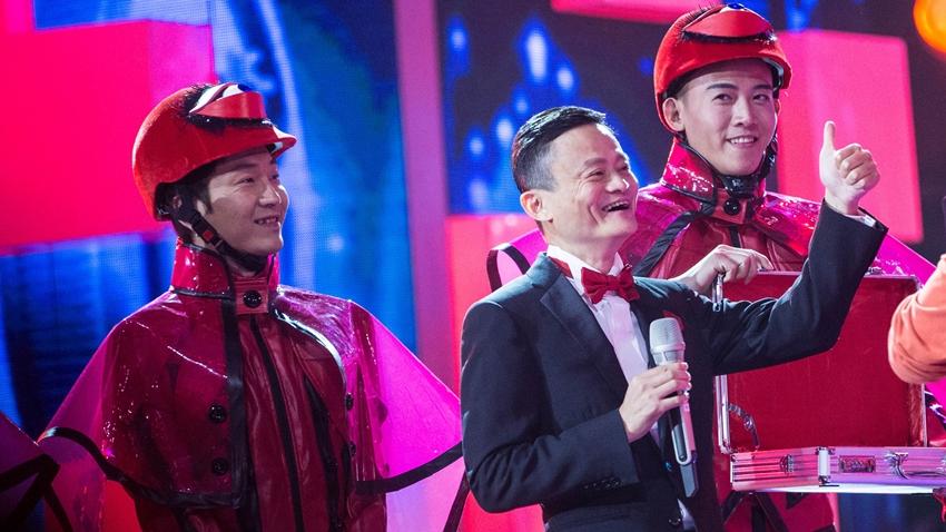 Alibaba'dan 85 Saniyede 1 Milyar Dolarlık Satış Rekoru!