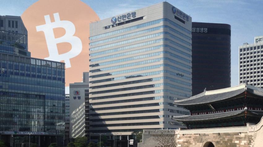 güney kore blockchain