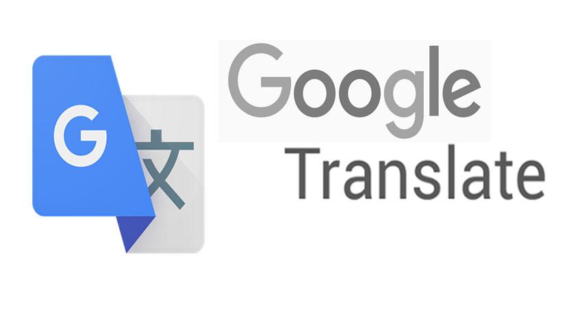 Google Çeviri Sesleri Nasıl İndirilir?