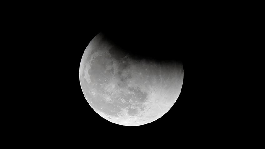 çin ay karanlık yüz 2
