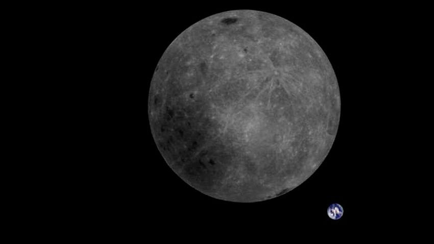 Ay dünya çin