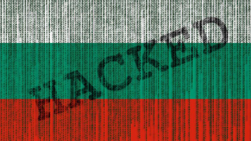 Bulgaristan Siber Güvenlik Skandalı 1